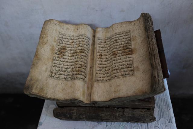 Al Qura'an Tua Kulit Kayu